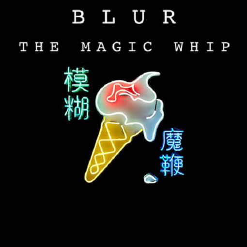 https://blogdelaverdad.files.wordpress.com/2015/05/a71ff-blur_the-magic-whip_album-cover.png?w=510